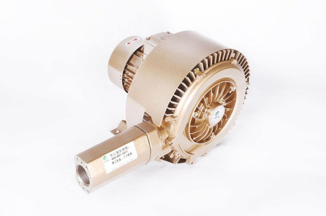 GOORUI Side Channel Vacuum Pump Blower In CNC , Air Suction Blower In Gold
